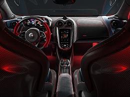 keyshot McLaren Interior
