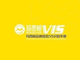 安徽  玛西姆餐饮品牌VI 设计欣赏