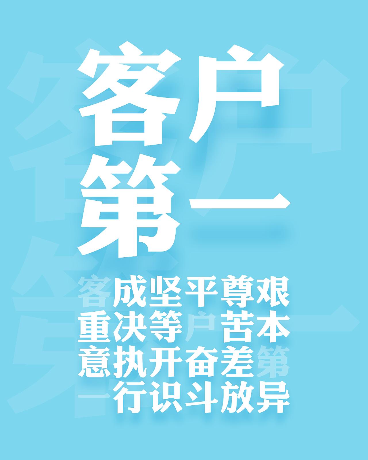大字报字体_大字报|平面|字体/字形|123748478 - 原创作品 - 站酷 (ZCOOL)