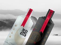 䣽道  酱香型白酒包装设计