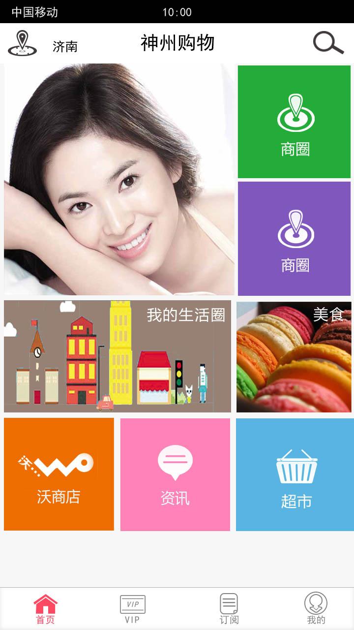 互联网公司ui 及平面设计|其他平面|平面|tanukiki
