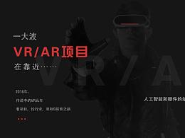 一组VR科技感banner设计。