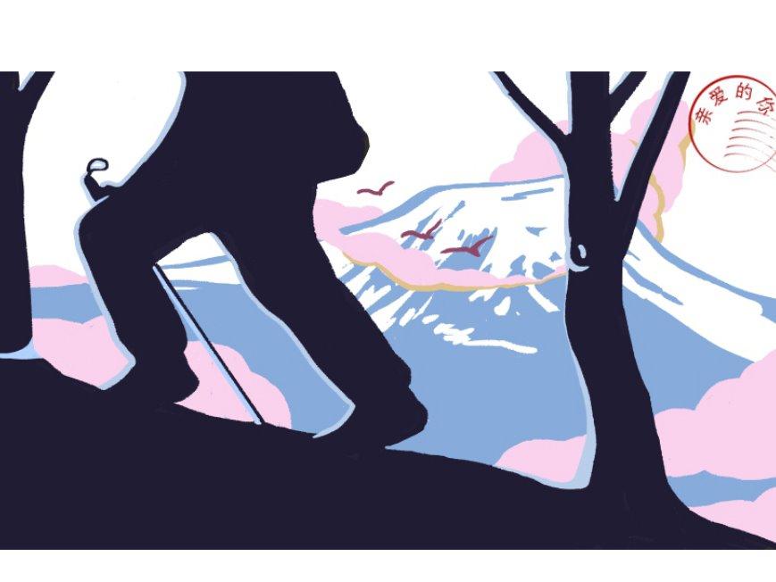 公众号封面插图商业商用 户外登山风景雪山自然运动