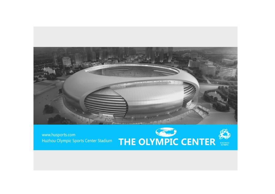 品牌设计|湖州市奥林匹克中心运动馆游泳馆体排球弹跳图片