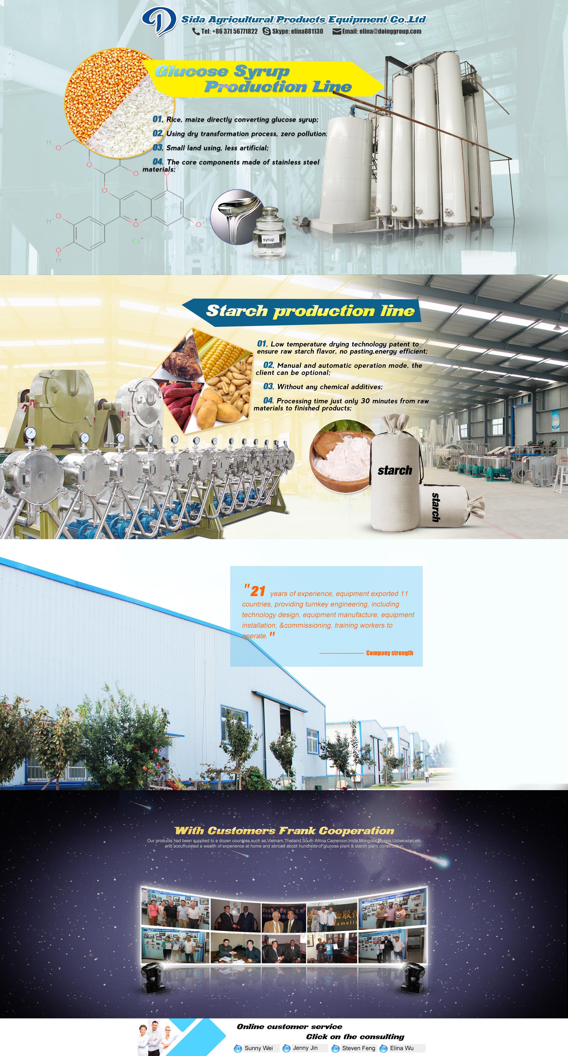 葡萄糖浆淀粉机械设备网站阿里巴巴国际站首页设计图片