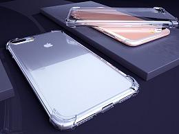 透明手机壳渲染
