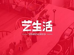 【陌小成】字体logo设计丨logo设计丨创意logo