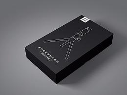 一款多功能三脚架包装盒设计稿