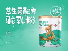 骆驼奶粉包装设计