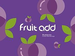 奥格光年|原创作品分享《蓝莓味乳饮料品牌包装设计》
