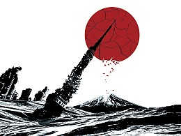 日本沉没  にほんちんぼつ