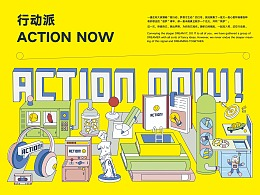 action now