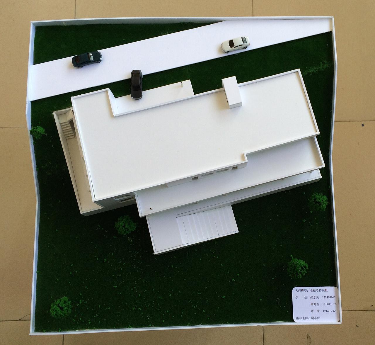 土根哈特手办|手工艺|别墅/沙滩|小玉鱼-临摹作别墅北原型图片