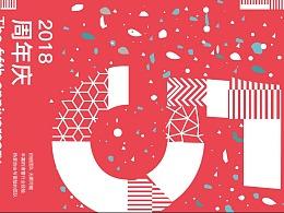 周年海报设计