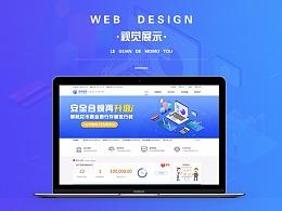 亚泰普惠2.0版本页面整理