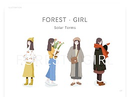 【24节气】Forest · Girl
