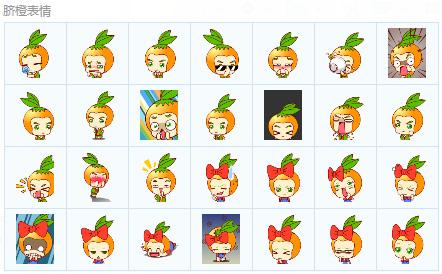 qq表情-橙子|网络表情|动漫|annjoe_安乔 - 原创设计图片