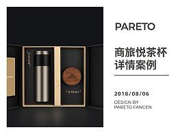 商务保温杯详情页展示|电商设计|PARETO