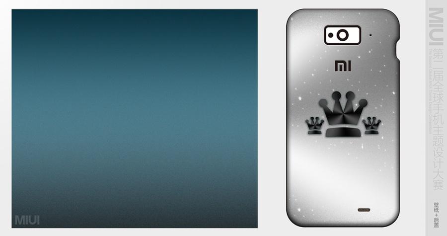 查看《DarkBlueMint》原图,原图尺寸:1000x528