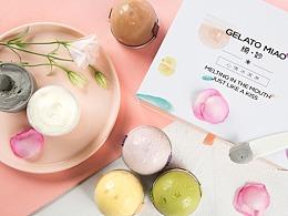 绮妙冰淇淋品牌全案改造升级设计