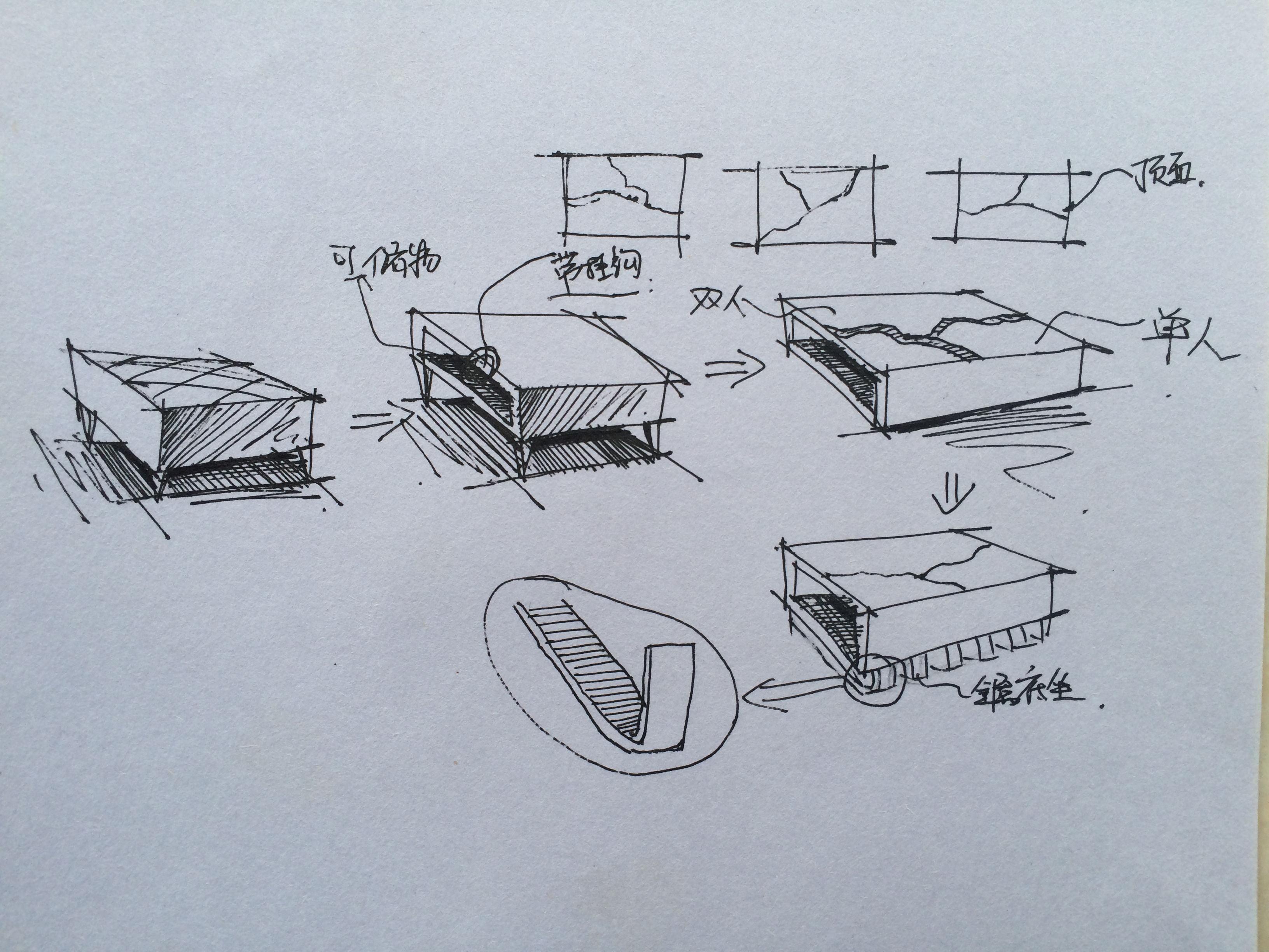 室内家具设计作业