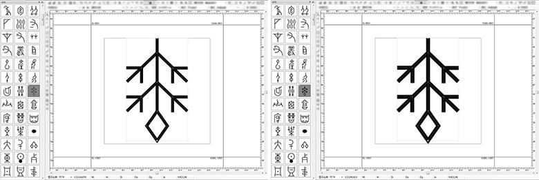 字体排名丨平面首款甲骨文v字体全球下载!|新字深圳好的房屋设计公司上线图片