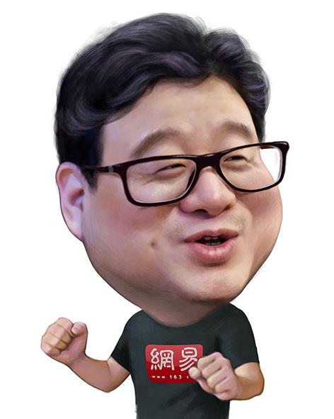 朱自尊网络漫画漫像系列|漫画肖像|名人|zy727动漫海贼王774图片