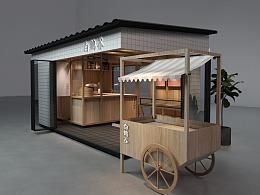 白鹤谷 · 米食厨房