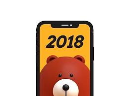 2018年度杂记