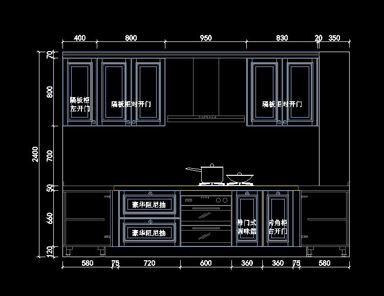 橱柜设计cad吊柜地柜立面图整体厨房设计cad图纸素材图片