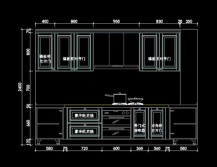 橱柜设计cad吊柜地柜立面图整体厨房设计cad图纸素材