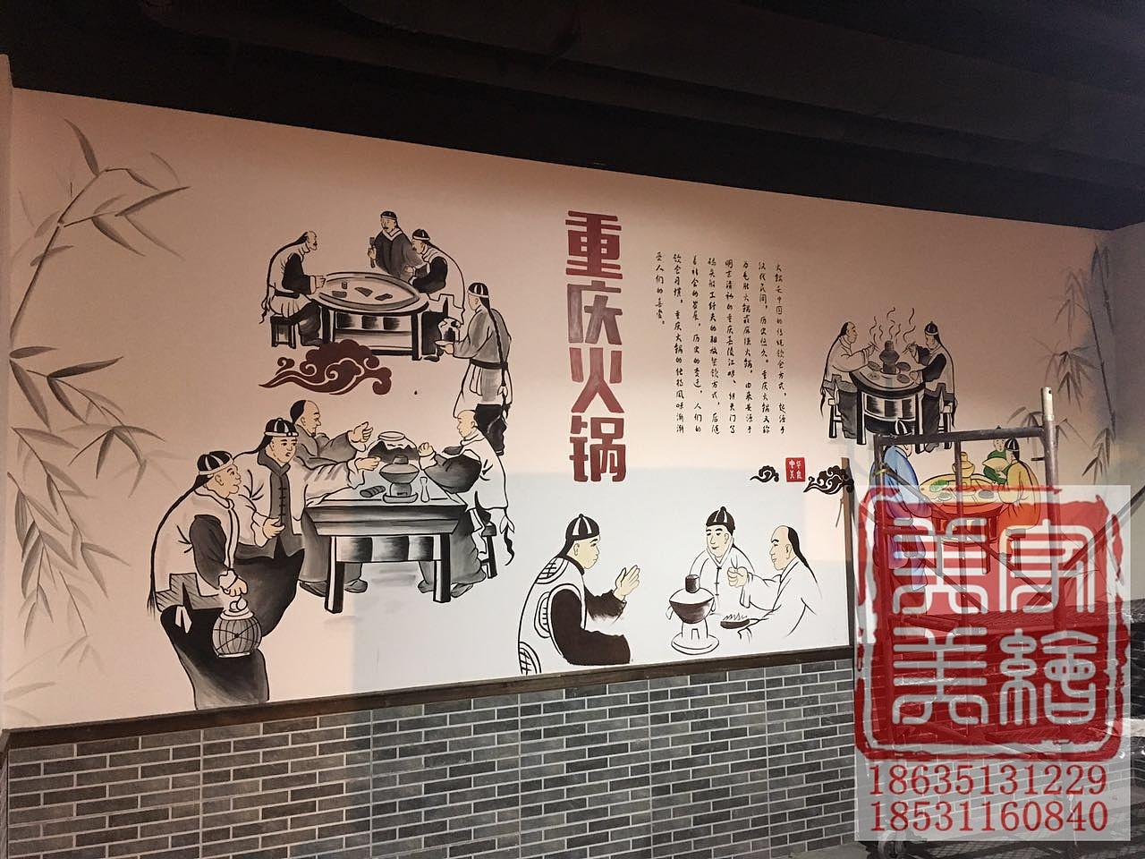 太原火锅店墙绘彩绘|插画|商业插画|太原墙绘太原手绘