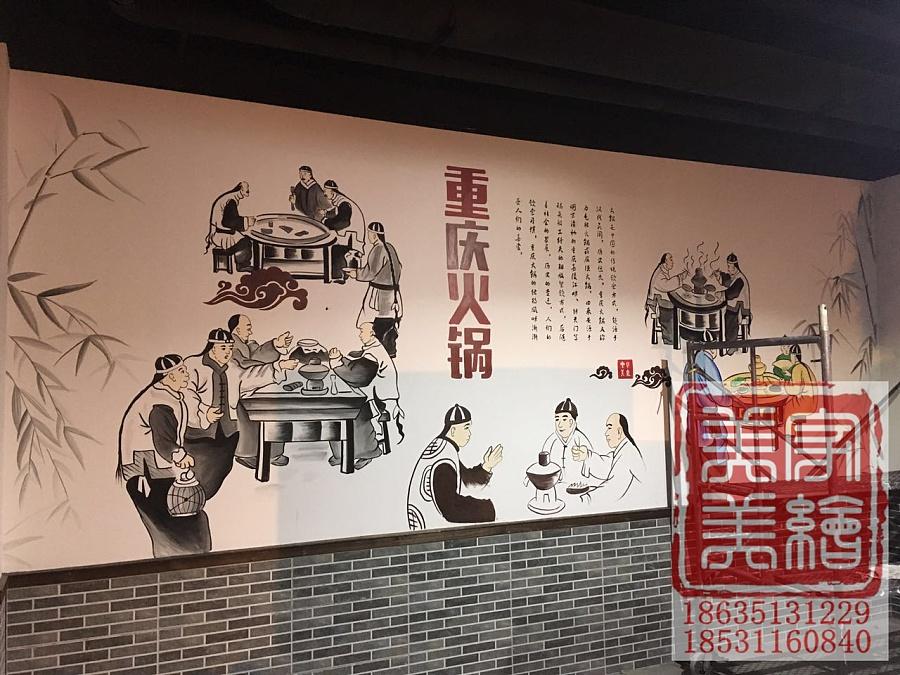 太原火锅店墙绘彩绘|商业插画|插画|太原墙绘太原手绘