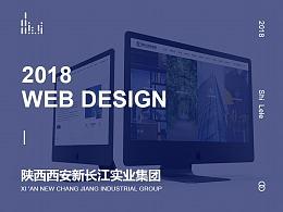 【Morse design】陕西西安新长江实业集团官网设计