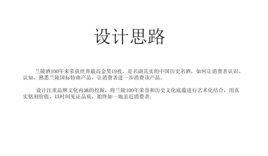 兰陵系列v机械|机械/平面|教程|zhaonanhai-原创cad视频模板书装绘制画册图片