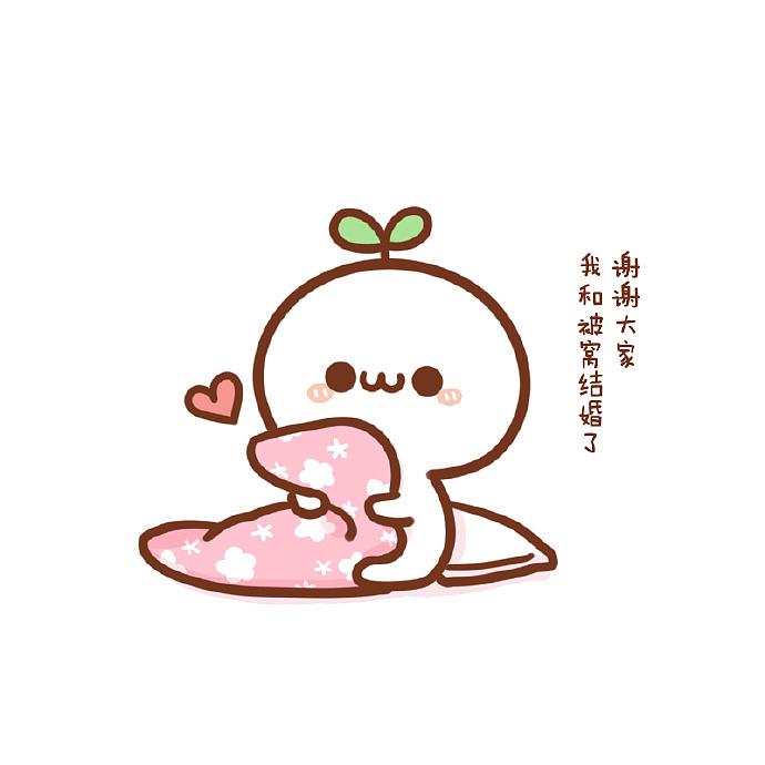 【表情×长草颜团子】周一的早上,爱赖床的不letme表情动态包图片