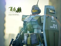 1:100 万代 MG 狙击型吉姆RGM-79SC