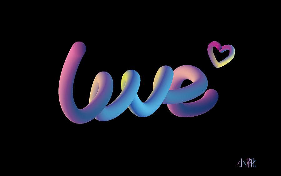 love酷炫字体设计
