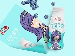 汇源】----蓝莓果肉饮品包装