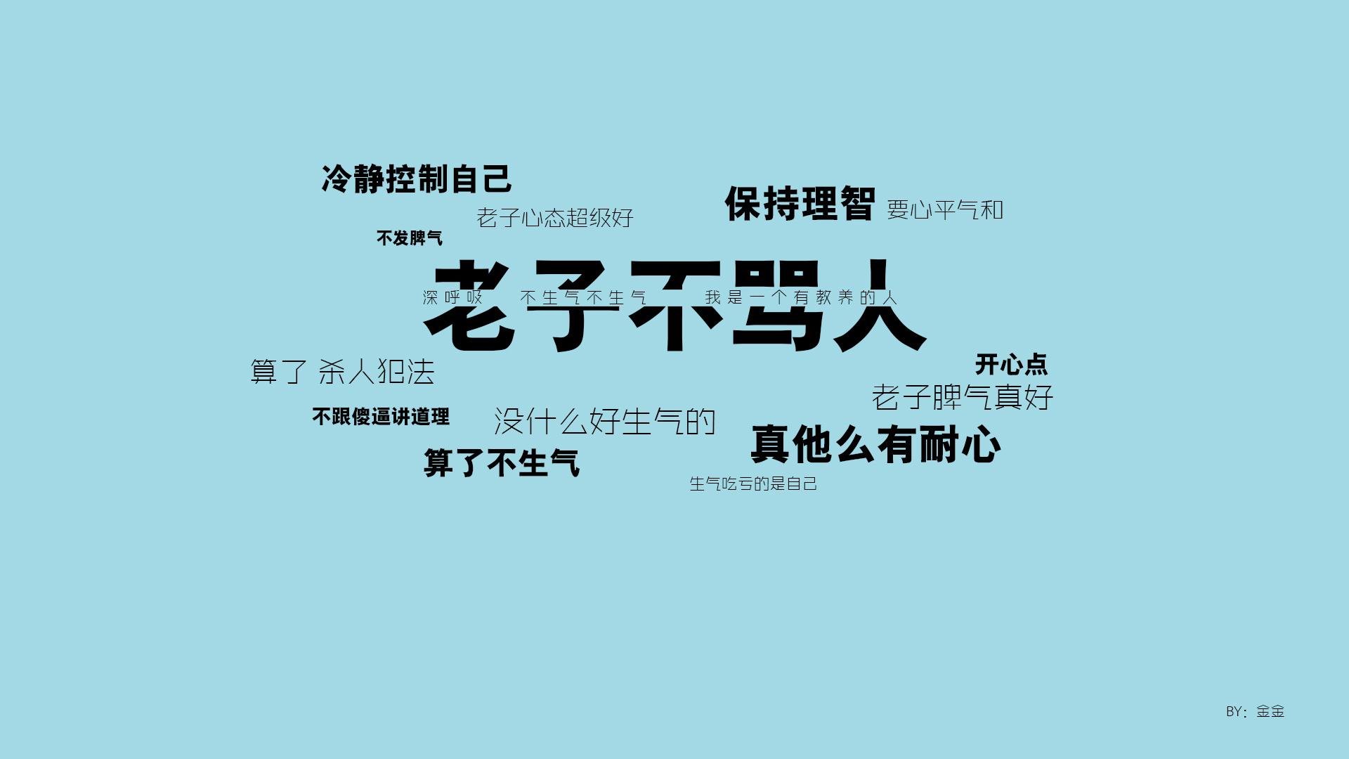 仙女不罵人電腦壁紙 - 1920x1080 - jpg圖片