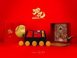 二〇一九/限量版哪吒盲盒月饼 - - 中秋包装设计