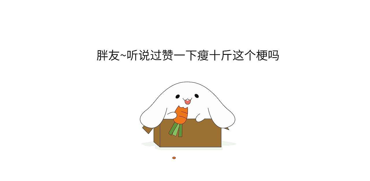 长耳及腰的垂耳兔成语表情微信图片|形象|卡通表情带的大全吉祥包平面图片