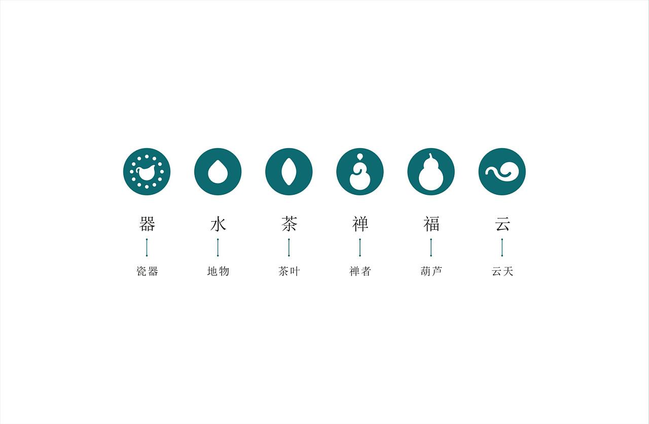 装饰公司标志设计