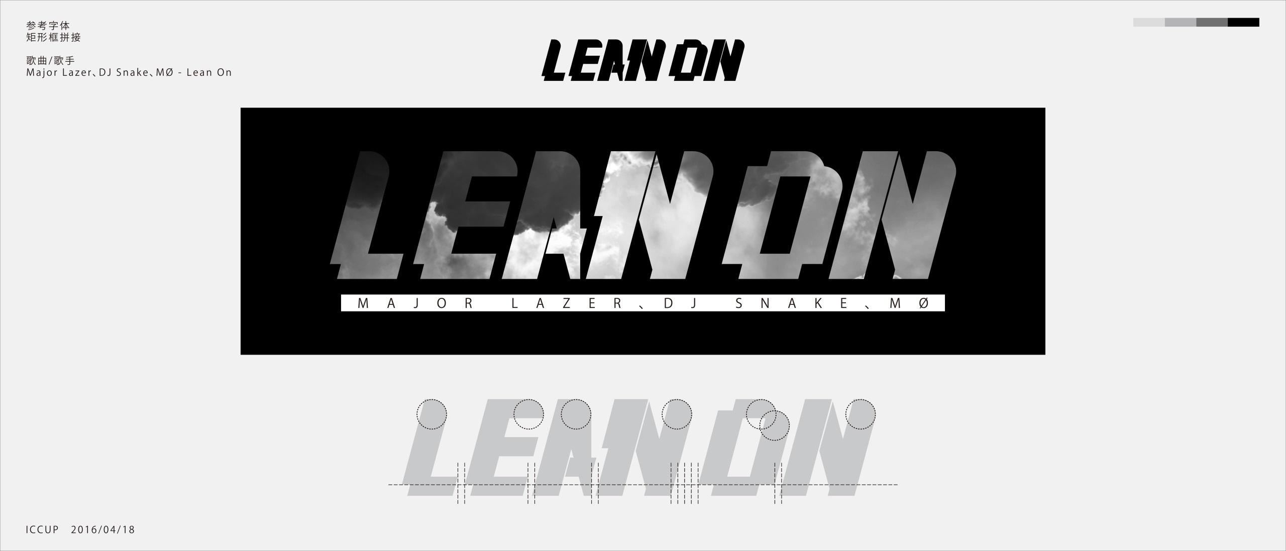 leanon曲谱