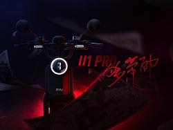小牛电动U1 PRO热力来袭