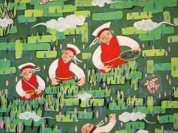 中国农民丰收节与中国农民画