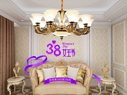 38女王节海报+上自己一些练习