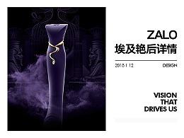 ZALO埃及艳后产品页面设计   LEAXY   裂奇视觉