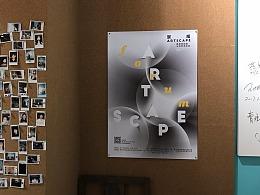 景 · 观 Artscape 西安双创园 公共艺术论坛