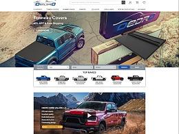 OEDRO品牌网站